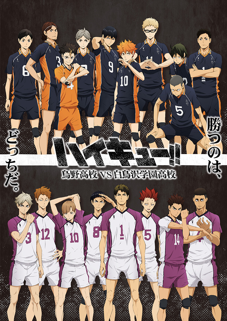 m_kv3 - Haikyuu!! Third Season [10/10] [76MB] [720p] [Cloudup/Solidfiles]   - Anime Ligero [Descargas]